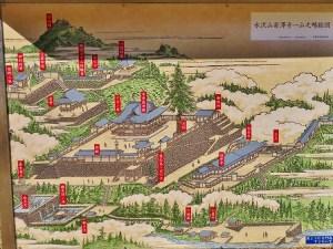 田村堂から若澤寺跡
