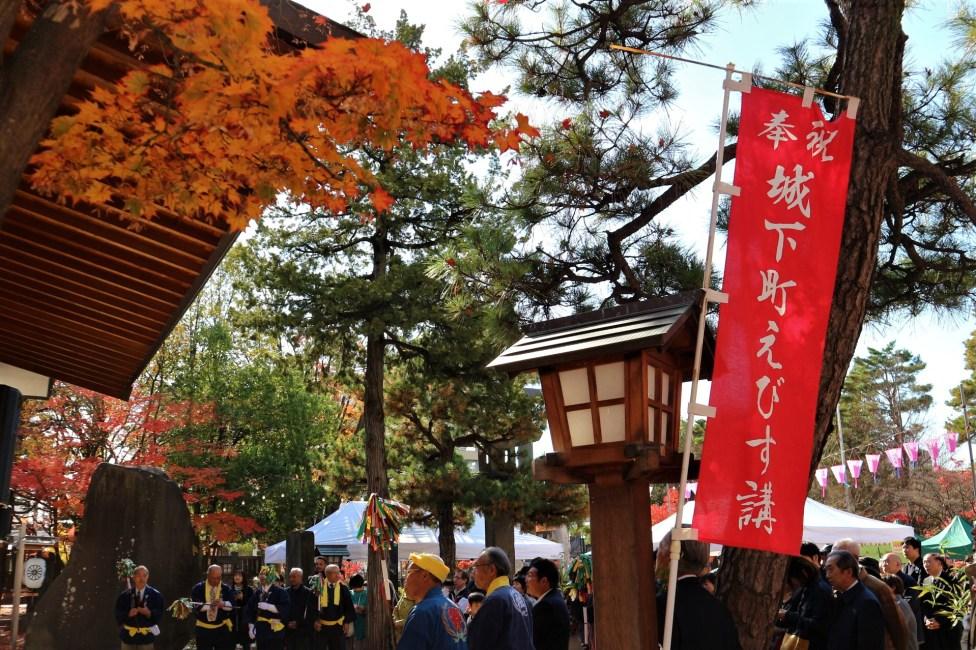 第6回まつもと城下町恵比寿講しょうふく祭 第3回まつもと郷土芸能まつり