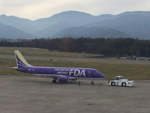 แนะนำสนามบินชินชู มัตสึโมโต้