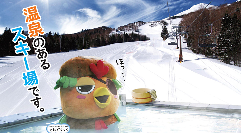 場 乗鞍 スキー Mt.乗鞍スノーリゾート ‐