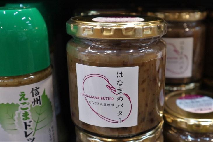 花豆バター