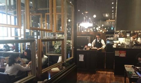 cafe inter 5