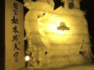 歡迎來到松本市國寶松本城公園區的冰雕節