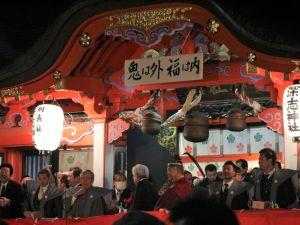 雨降る夜「天神・深志神社」豆も降る節分に行って来ました!