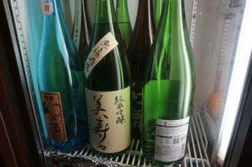 しょうあん日本酒