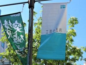 「クラフトフェアまつもと」と一緒に楽しむ松本の街中イベント情報 初めての方も必見です!