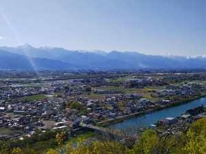 Vue panoramique de Matsumoto!