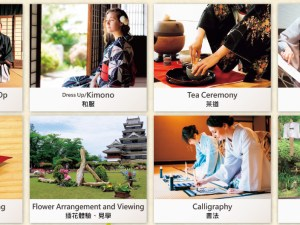 Matsumoto Castle Town − Japanese Culture Experience Days