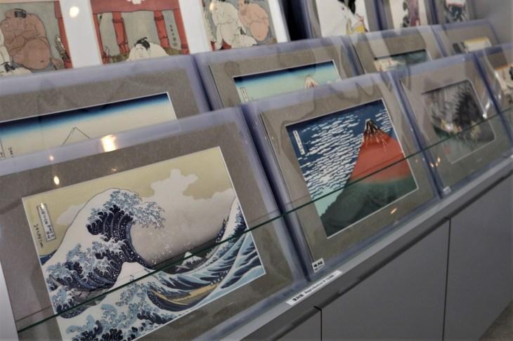 日本浮世絵博物館伊勢町店