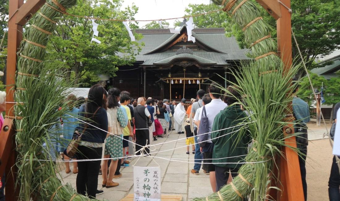 夏越の大祓 茅の輪くぐり 四柱神社
