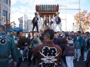 Le Festival des Citoyens de Matsumoto
