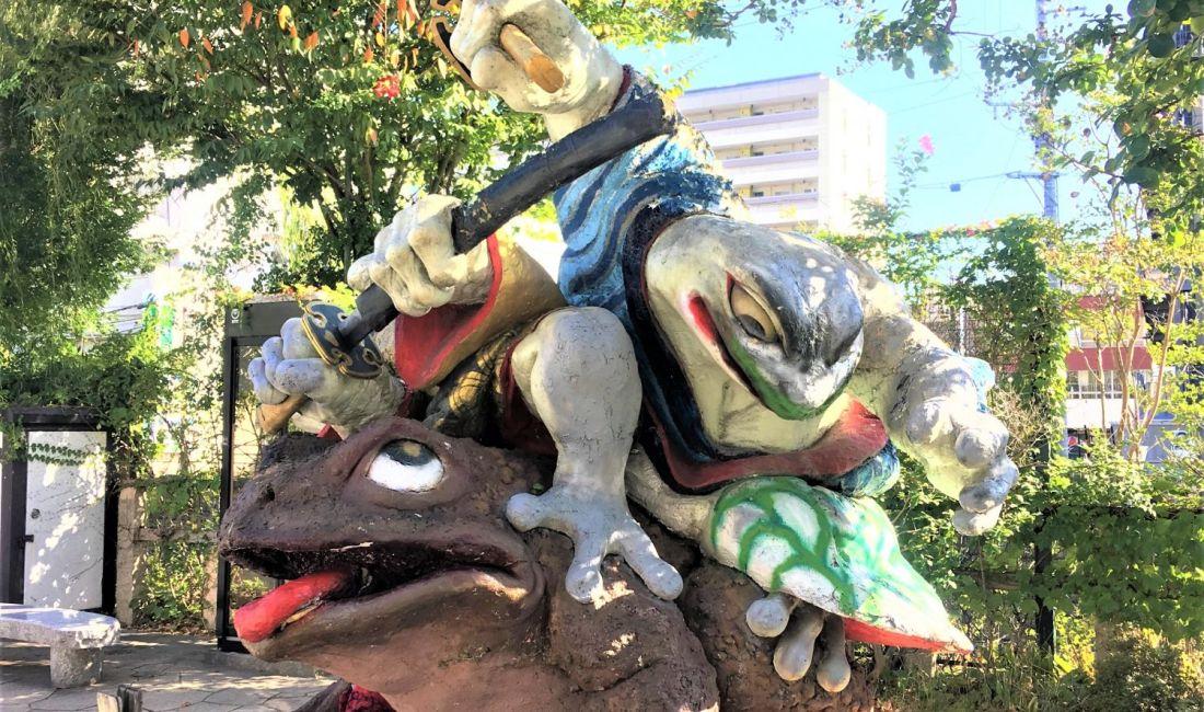 Nawate-dôri: Ein Paradies für Froschfans :)