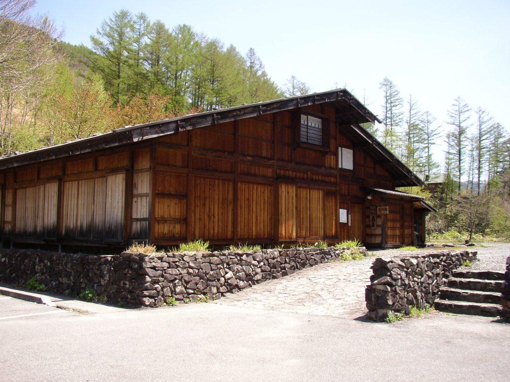 川浦歴史の里 扇屋