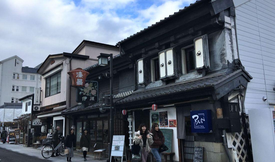 Nakamachi-Straße (中町通り)