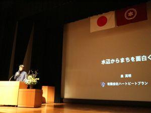松本市景観シンポジウム2020 水辺の活用