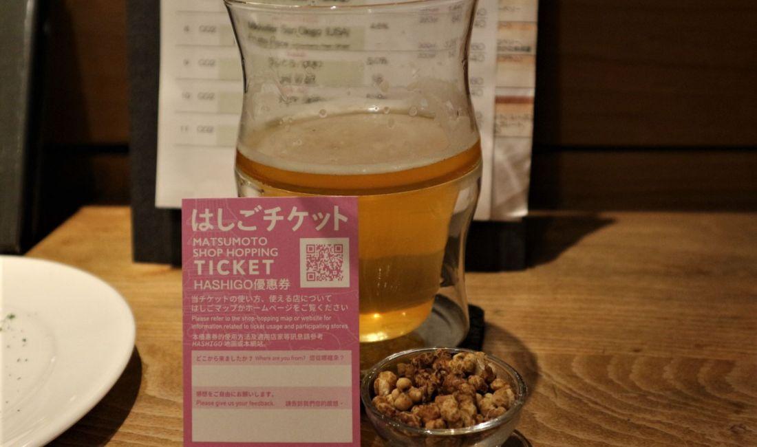 #松本の街を元気に『HOP FROG CAFE』はしごチケットサービス+菊の湯へ行く!