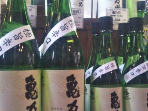 The Kametaya Sake Brewery: More Than You Can Fit in a Bottle