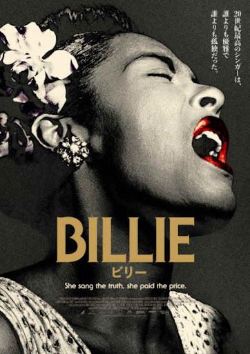 松本CINEMAセレクト映画上映会『海辺の彼女た』『BILLIE ビリー』