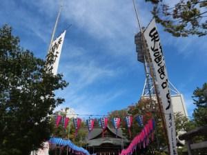 四柱神社「神道祭り」2021