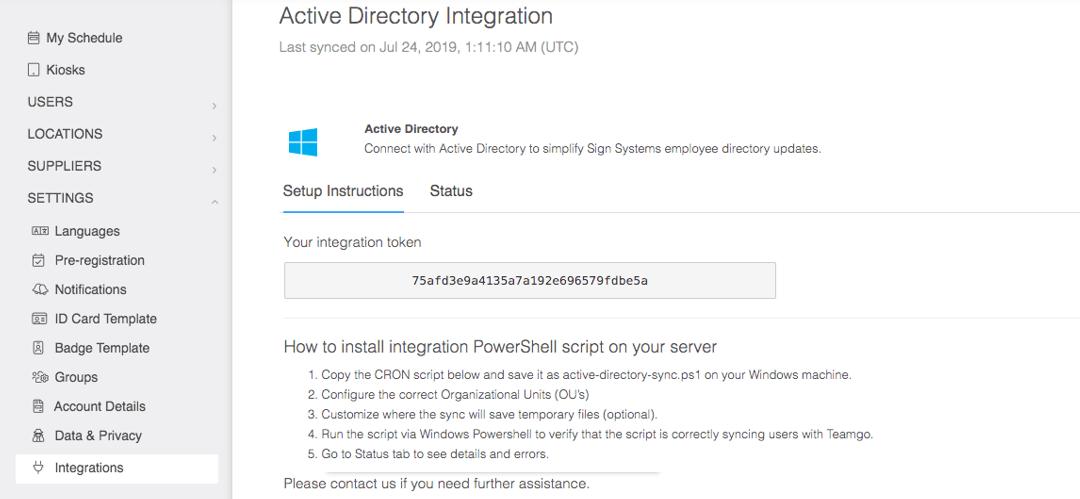 active directory integration screenshot