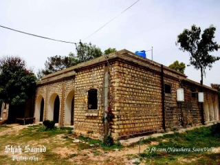 Sodhi Rest House Soon Valley