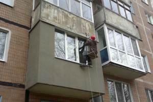 Ремонт балконов и лоджий в Донецке