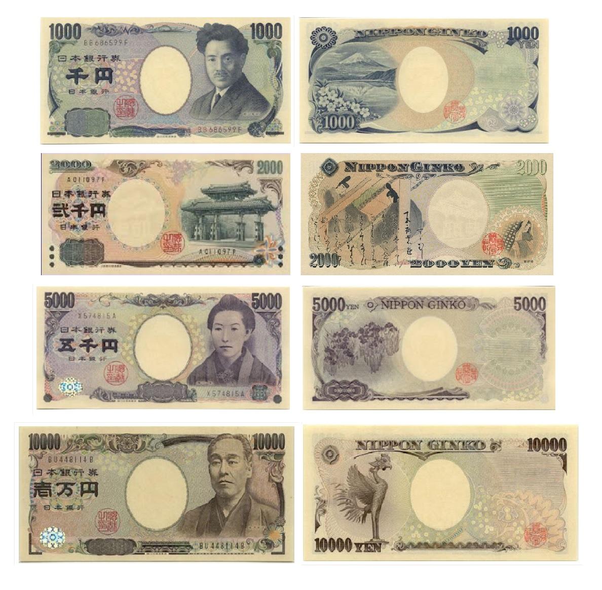 Japanese Yen Wallpapers Man Made Hq Japanese Yen