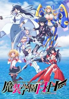 Masou Gakuen Hxh Season 2 Sub Indo : masou, gakuen, season, Masou, Gakuen, Wallpapers,, Anime,, Pictures, Wallpapers