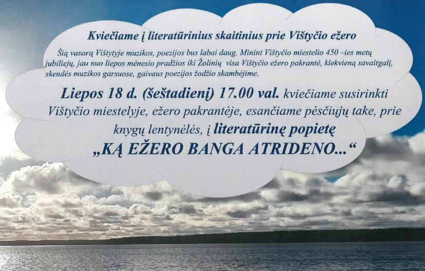 """LITERATŪRINĖ POPIETĖ """"KĄ EŽERO BANGA ATRIDENO…"""""""