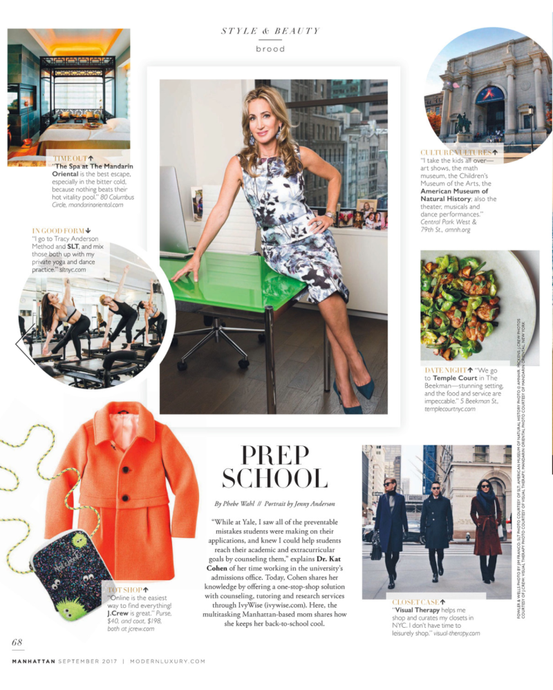 Visual therapy stylists in manhattan magazine september issue