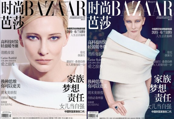 Cate Blanchette on Harper's Bazaar China, November 2013