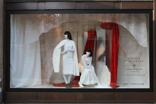 Comme Des Garcons Womens Designer Galleries Selfridges Window 11