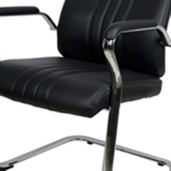 Office Chair Steel Base With Wheels Hanging Loveseat Desk Chairs Without Visual Hunt Comfortable