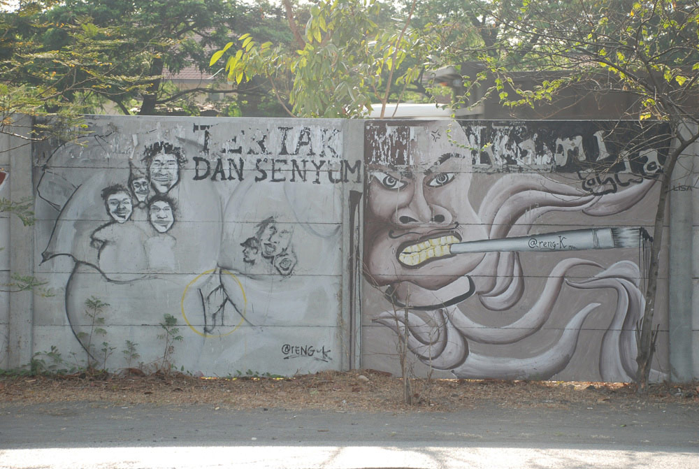 Visualinsite - Jalan Raya Kupang Indah, Surabaya, Jawa Timur 9