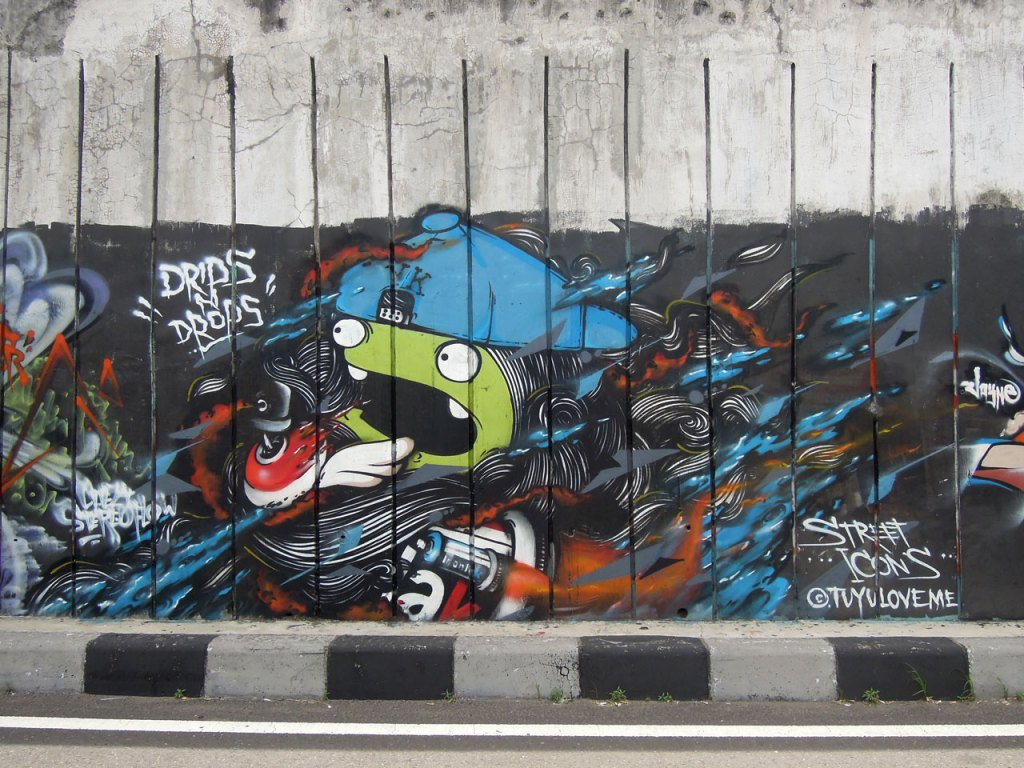 visualinsite - Jalan Janti, Banguntapan - Yogyakarta 37
