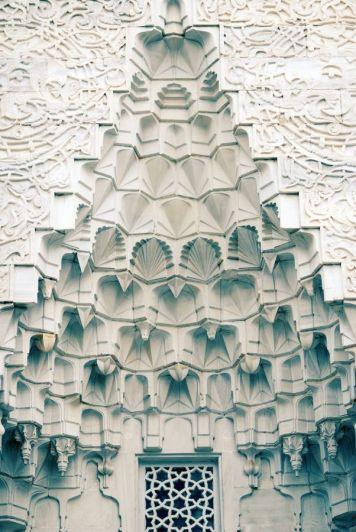 Muqarnas of Green Mosque, Bursa