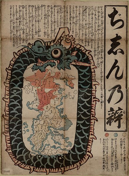 A 19th-century Japanese map, the Jishin-no-ben, in the shape of Ouroboros depicts a dragon associated with causing earthquakes.