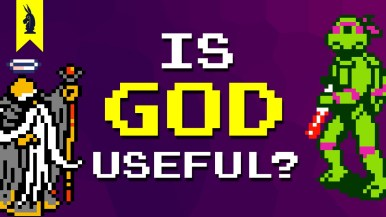 Is God useful?