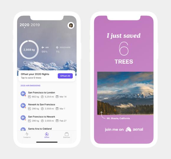 気候変動対策 アプリ Aerial 2