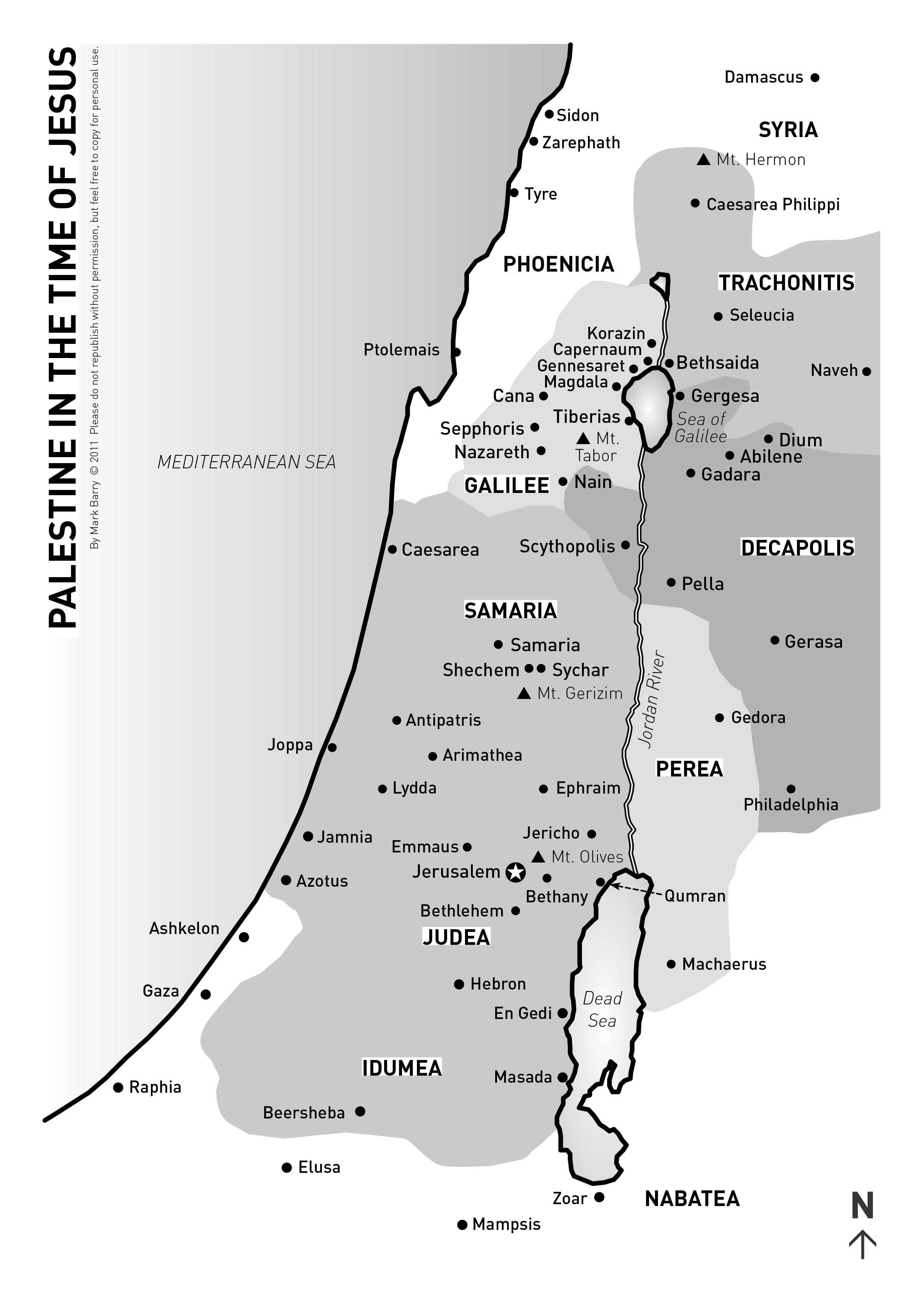 Palestine Map Redux