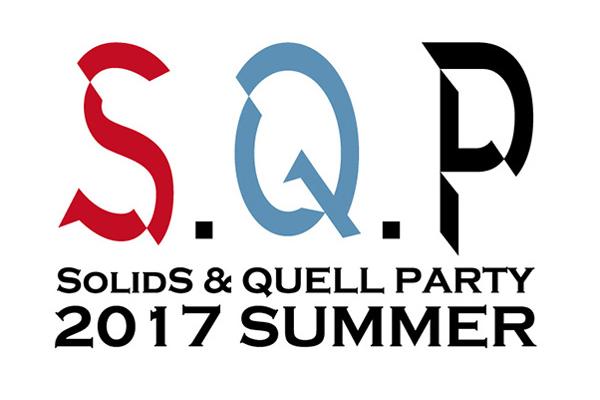 SQP2017