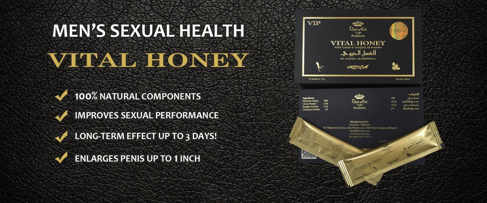 VITAL HONEY - Original Vital Honey men's sexual health product