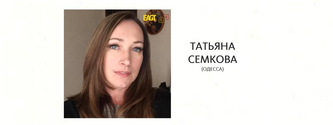 Алла Макаренко