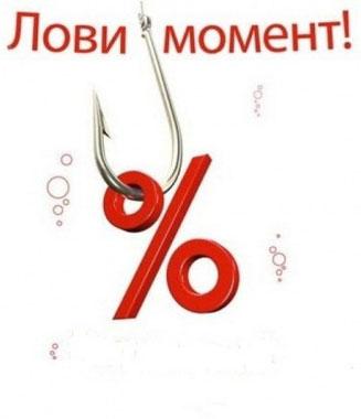Все сервисы купонов и групповых скидок в Украине