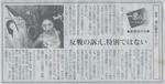 masuyama_rena-003.jpg