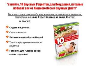 домашнее средство для похудения омела и липа