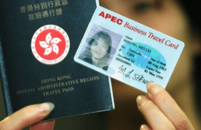 APEC Business Travel Card - entry into the economies of the Asia-Pacific