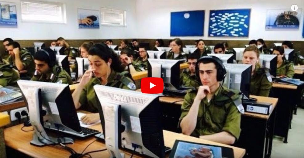 Come Israele influenza l'informazione di internet