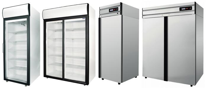 Холодильное торговое оборудование