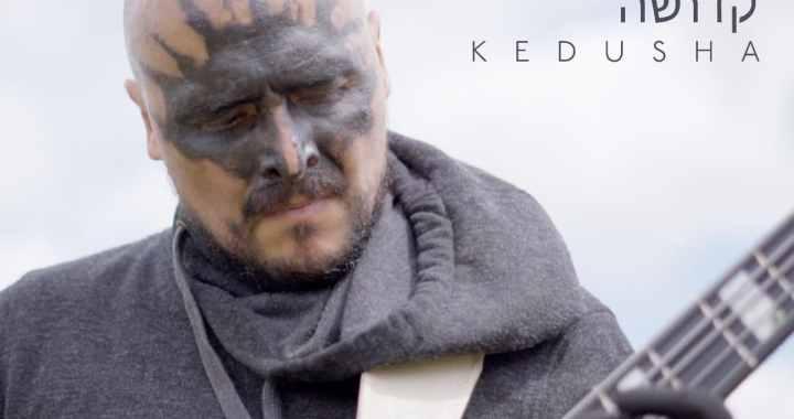 El experimentado músico colombiano Hans J. Vollert presenta su proyecto solista Kedusha